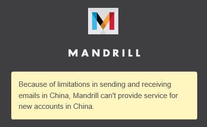 Mandrill 被墙了。